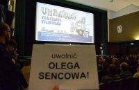 На кинофестивале в Польше прошла акция в поддержку Сенцова