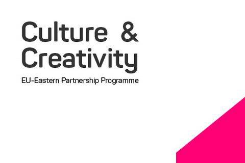 В Україні запускається програма культурного лідерства