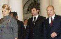 Опоздавший Путин, не пишущая ручка Тимошенко, любопытный Черномырдин…