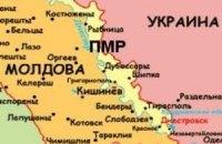Приднестровье обвиняет Украину в незаконном захвате земель