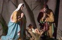 Сегодня католики и протестанты празднуют Рождество Христово