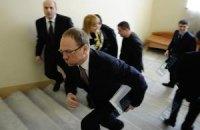 Суд приговорил Власенко к максимальному административному взысканию
