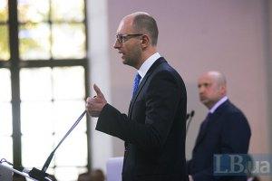 Яценюк: я верю, что Россия когда-нибудь попросит прощения
