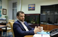 """""""Анексія Криму - це один з болючих ударів по нашій рибній галузі"""""""