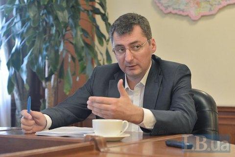 Ликарчук через суд добивается восстановления в должности замглавы ГФС