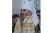 Предстоятель УПЦ МП Онуфрий взошел на трон
