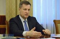 Материалы дела в отношении семи судей КС лежат в прокуратуре уже год, - Наливайченко