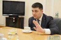 На сайте Рады обнародовали информацию о прогулах нардепов