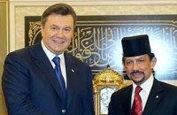 Визит Януковича в Бруней