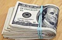 НБУ заборонив виведення валюти в Росію за індивідуальними ліцензіями