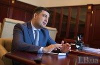 """Гройсман предложил создать """"миссию Кокса-Квасьневского"""" для Савченко"""