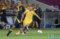 Україна - Швеція: фоторепортаж