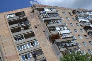 Ущерб от разрушения жилья в Славянске оценили в 1,5 млрд грн