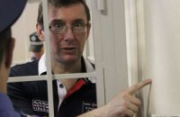 Тюремщики заставляли Луценко отказаться от операции