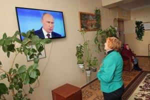 Путин объявил Крым сакральным