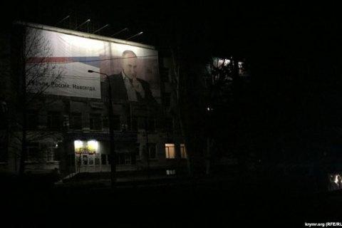 В Севастополе отключили уличное освещение