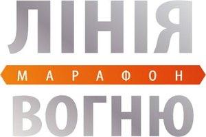 """""""Линия Огня"""": украинцам расскажут, что ждет их во время выборов"""
