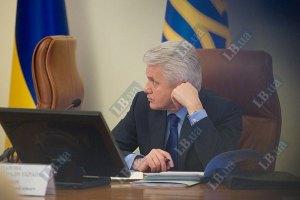 Литвин настаивает на своем увольнении
