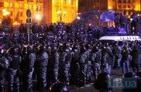 """""""Беркут"""" в Киев свозили на туристических автобусах"""