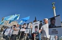 В центре Киева прошла акция в поддержку Умерова
