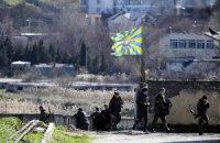 Неизвестные заблокировали военный аэродром в Джанкое