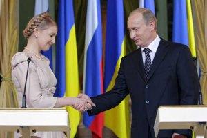 Тимошенко: Путин - враг №1 для Украины