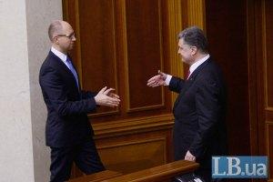 Яценюк договорился с Порошенко о коалиции