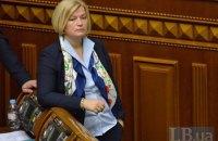 Білорусь виключила Геращенко зі списку персон нон ґрата напередодні Мінська
