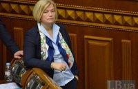 Геращенко заявила о переговорах по возвращению 25 человек из плена боевиков