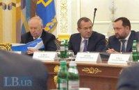 На заседание фракции ПР пришли Арбузов и Клюев