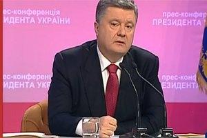Порошенко отверг претензии по земучастку в центре Киева