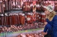 В Крыму сожгли 250 кг украинской колбасы