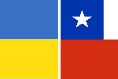 Вступает в силу соглашение с Чили об отмене визового режима