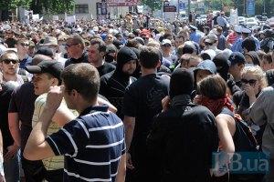 "На гей-парад опоздали 200 ""свободовцев"""
