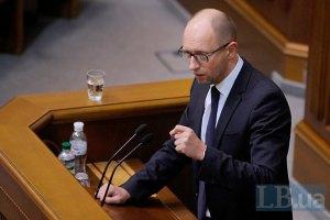 Яценюк: в Раду запустили силовиков с автоматами