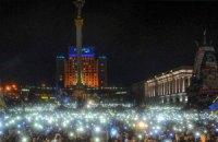 Немного о революции или «тупик Януковича»