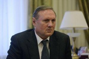 """Ефремов заговорил о """"печальных последствиях"""" из-за отказа оппозиции от переговоров"""