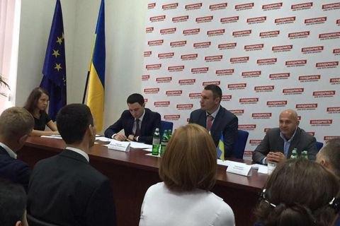 БПП выдвинул Кличко в мэры Киева
