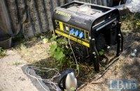 Бойцам под Донецком нужны дизельные генераторы