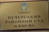 Милиция огораживает Печерский суд забором, - БЮТ