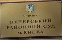 БЮТ: власть начинает суд над Тимошенко с провокаций
