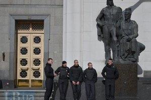 Рада отклонила законопроект о национализации имущества России