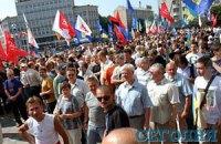 Оппозиция проведет мирное шествие по центру Киева