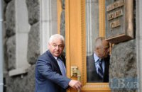 Губернатор Киевской области хочет объединить ее территорию с Киевом