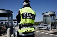 Австрия, Германия, Франция и Швеция ввели пограничный контроль