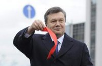 """Янукович стал """"Человеком года"""" в России"""