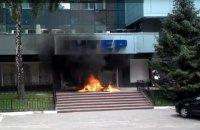 """На входе в офис """"Интера"""" подожгли шины"""