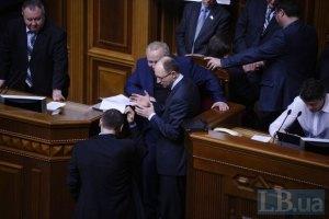 Провокаторы через смс пытались сорвать собрание оппозиции, - Батькивщина