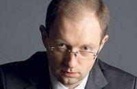 Яценюк: Партия регионов объявила войну за коррупцию