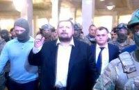 Полювання на радикалів: як депутати дали добро на арешт Мосійчука